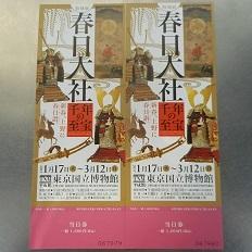 ②春日大社 千年の秘宝 20170218