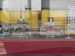 メガネ 長島 人形