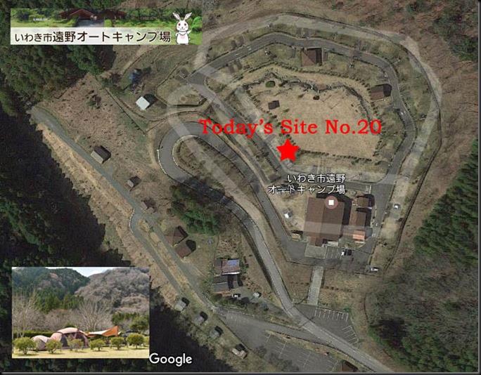 iwakisitoono201704-1-1