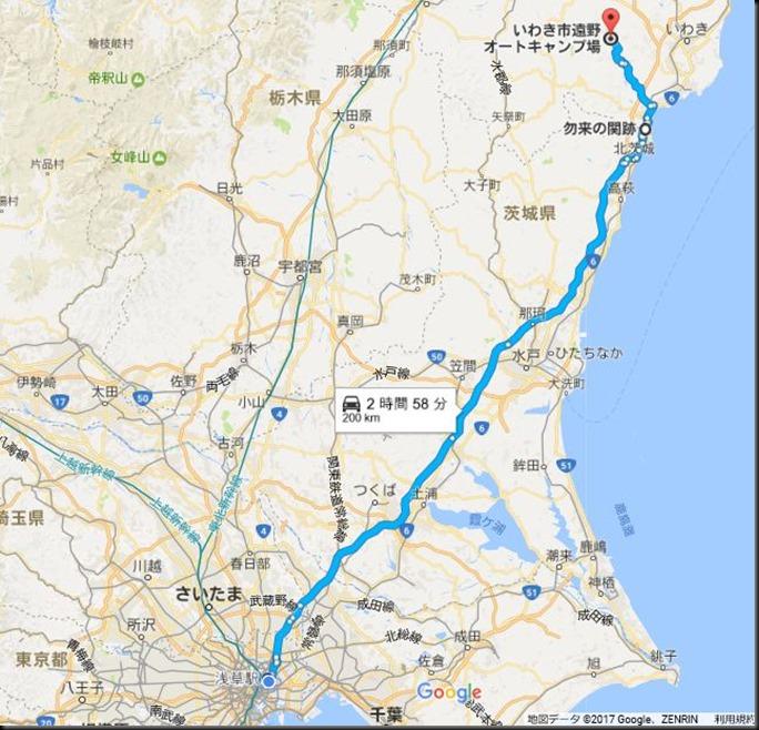 iwakisitoono201704-5