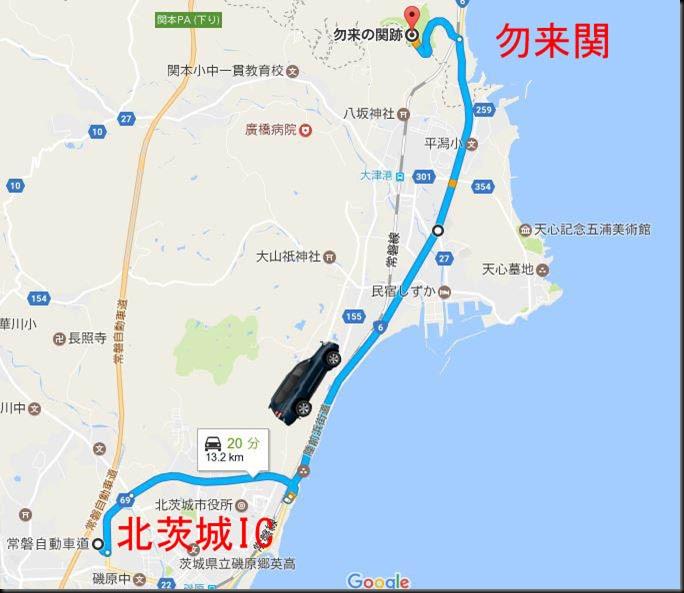 iwakisitoono201704-6-2