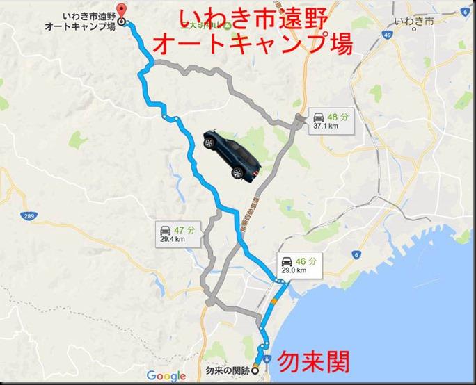 iwakisitoono201704-7-1