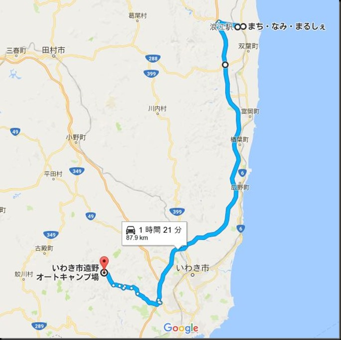 iwakisitoono201704-8