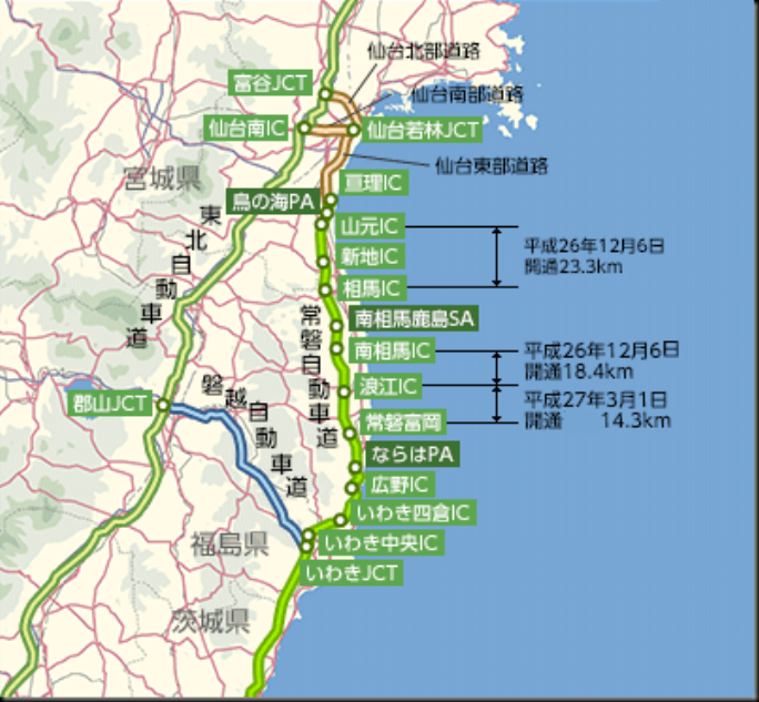 page1_map2