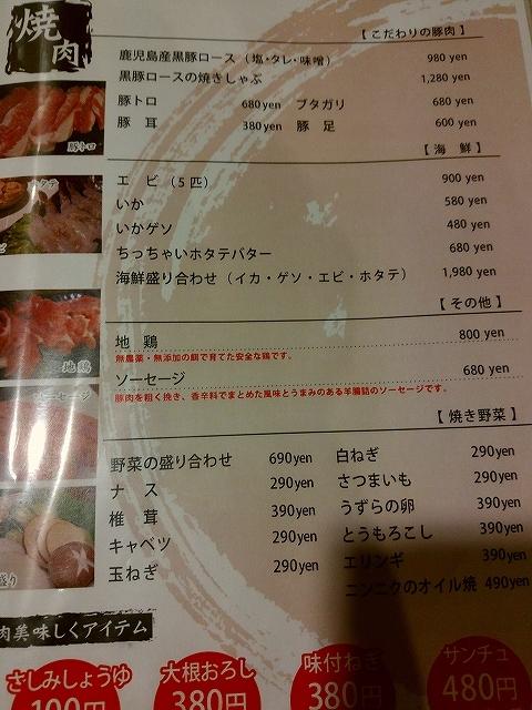 kimura5.jpg