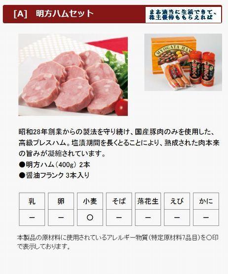 dsk_yuutai-sentaku_201612.jpg