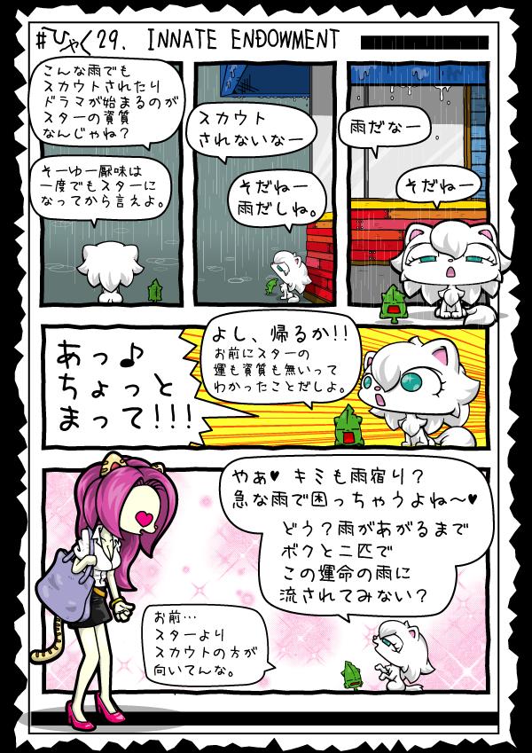 03blog_129.png
