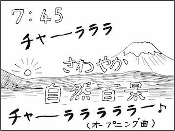 https://blog-imgs-102.fc2.com/k/a/i/kaigetsufarm/kfc00805-1.jpg