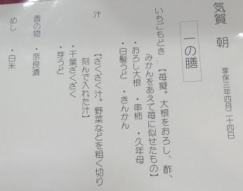 20170320-21_3818-1.jpg