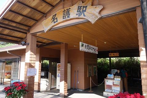 ネオパーク沖縄2
