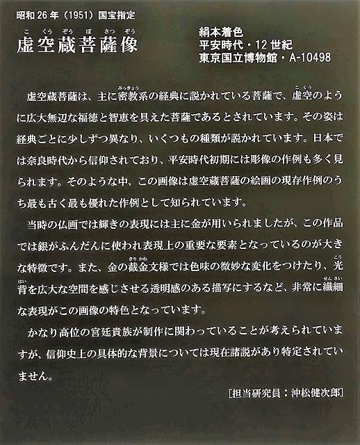 DSC00334_0000.jpg