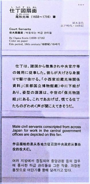 DSC00360_0000.jpg