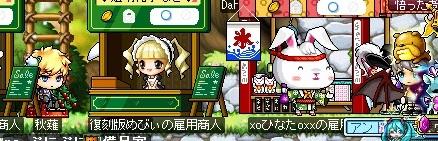 Maplestory1136.jpg