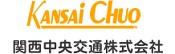 関西中央交通株式会社