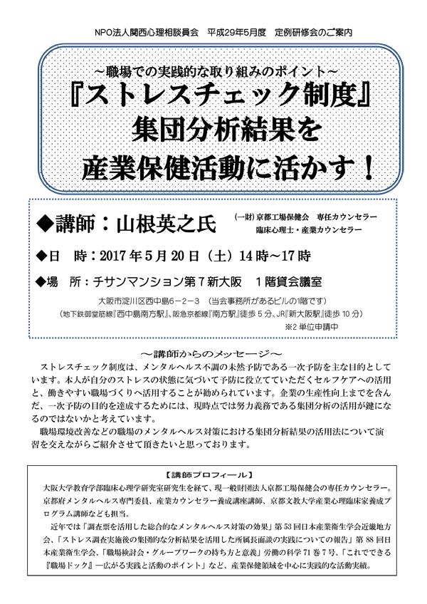 2017-5gatu.jpg