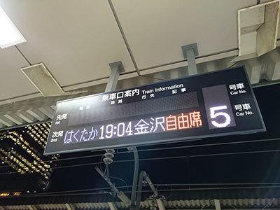 20170312-2.jpg