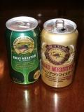 キリンビール ブラウマイスター 新旧比較