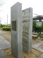 JR後免駅 謎の石柱群