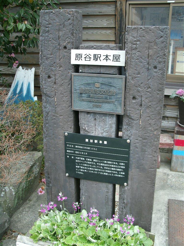 haranoya1.jpg