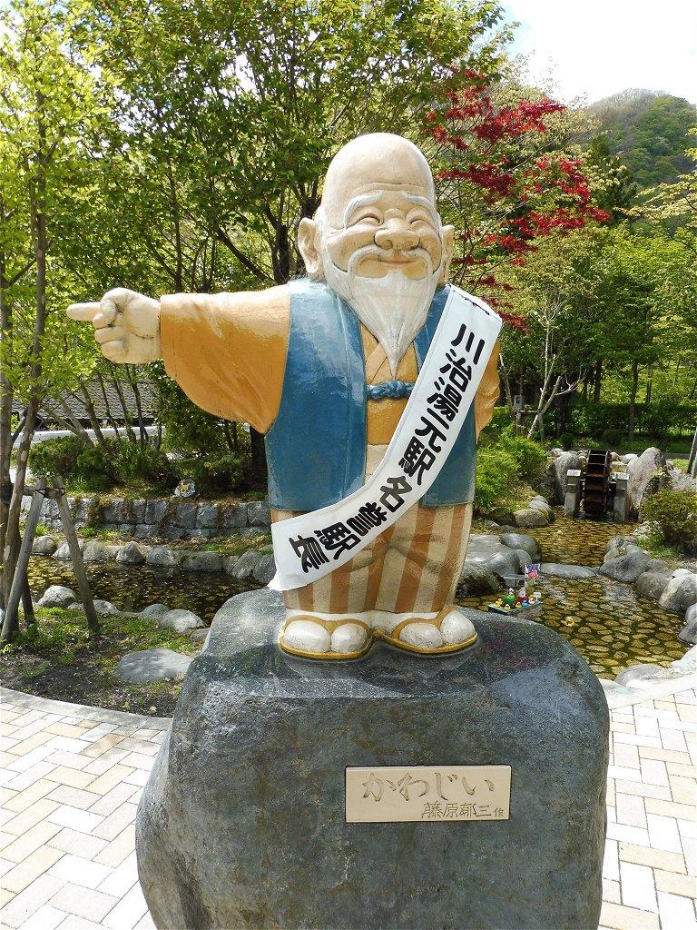kawaji-yumoto1.jpg