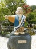 野岩鉄道川治湯元駅 「かわじい」像