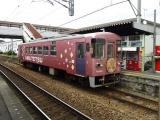 甘木鉄道AR300形AR306 基山駅