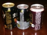 第3の黒ビールの見比べ 原材料