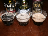 第3の黒ビールの見比べ 注ぎ