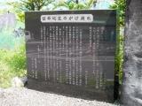 JR万座・鹿沢口駅 笹平地区のがけ崩れ