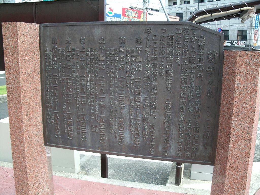 nakatsu2_1.jpg