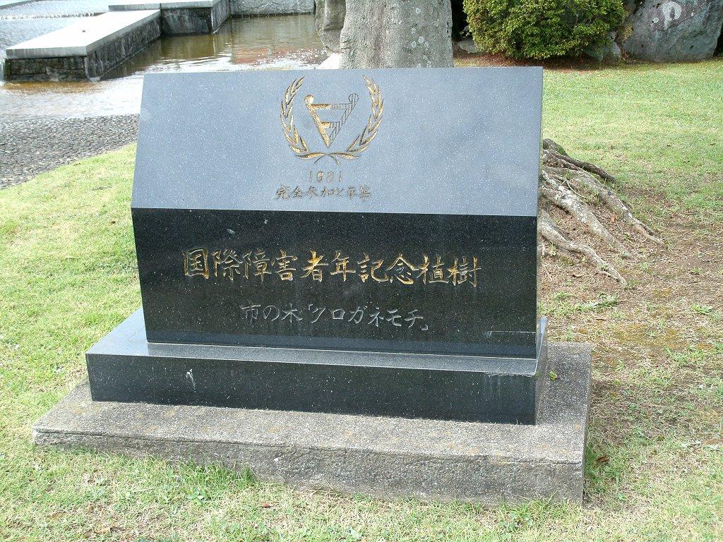 nakatsu6.jpg
