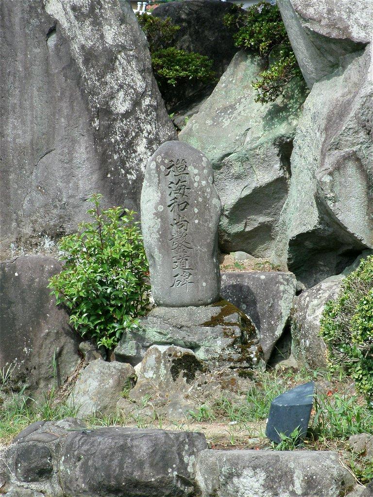 nakatsu9.jpg