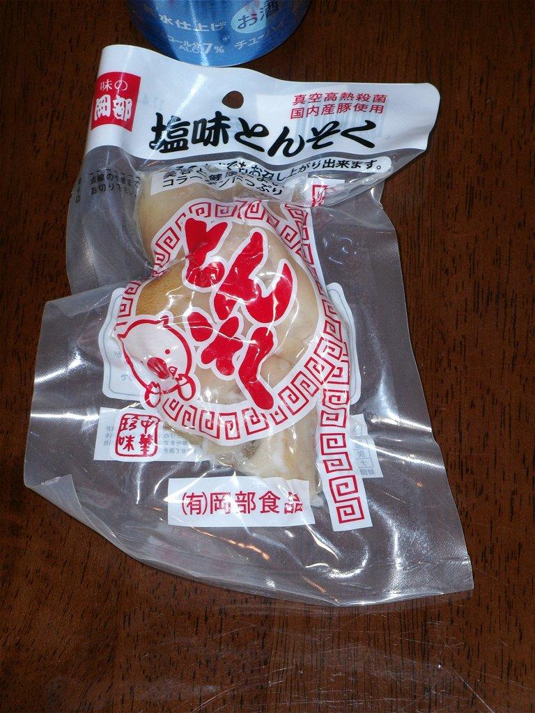 tonsoku1.jpg