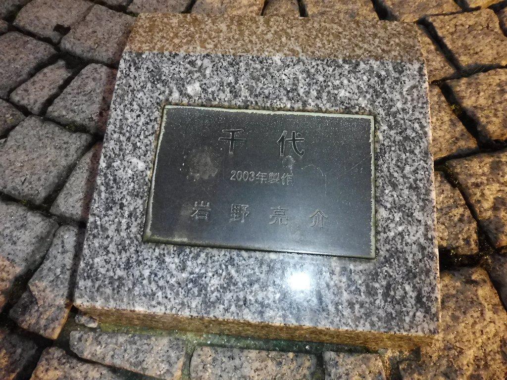 tsunagi1_1.jpg