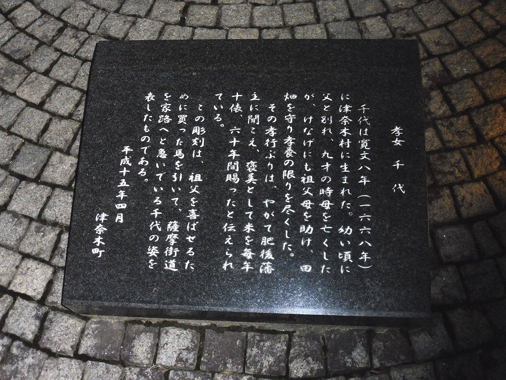 tsunagi1_2.jpg