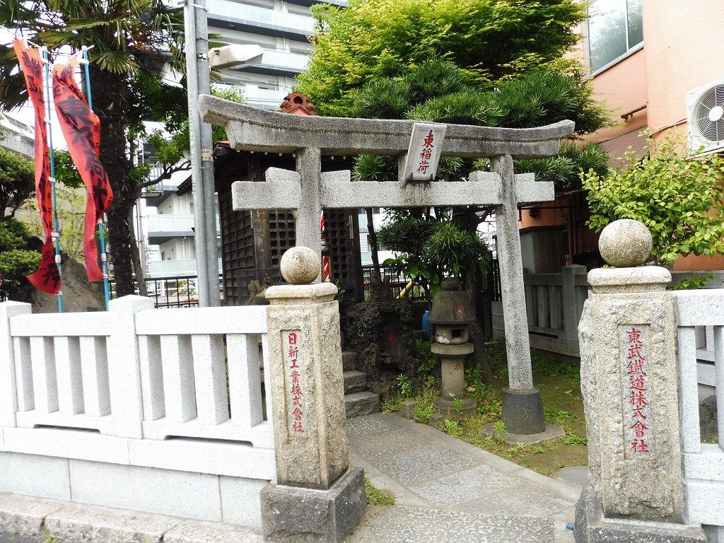 ushida1.jpg