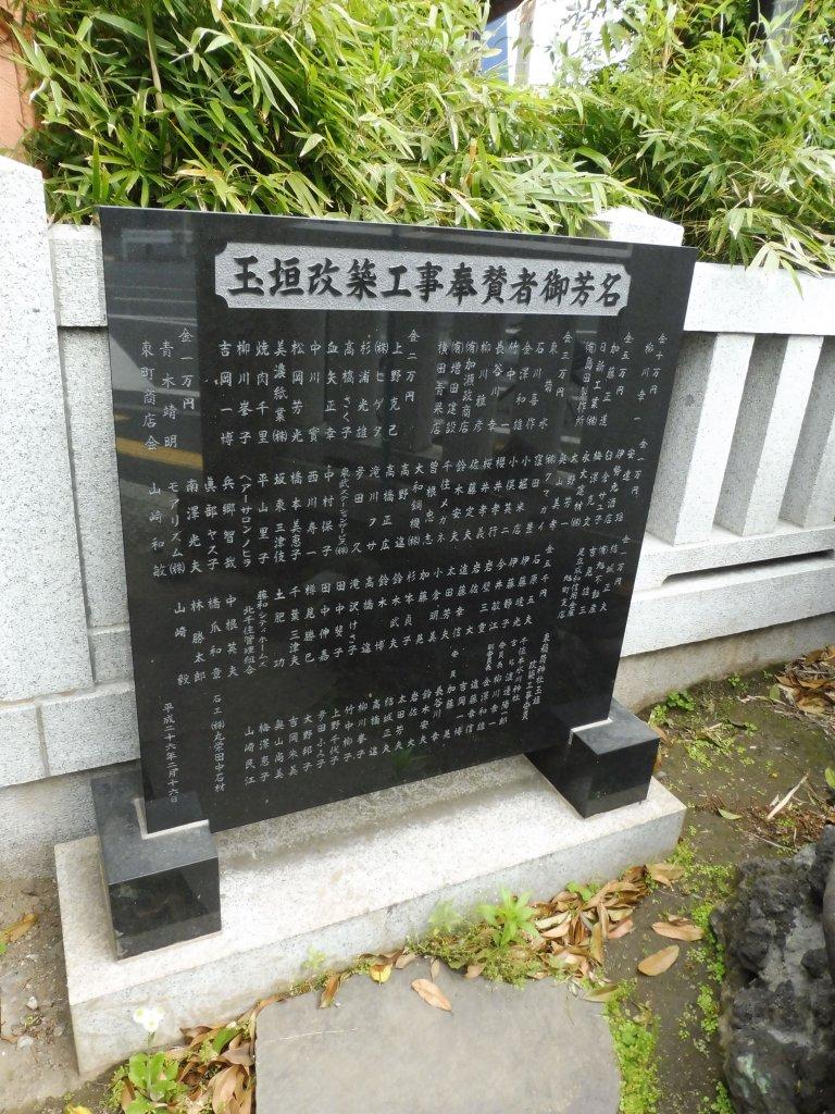 ushida1_1.jpg