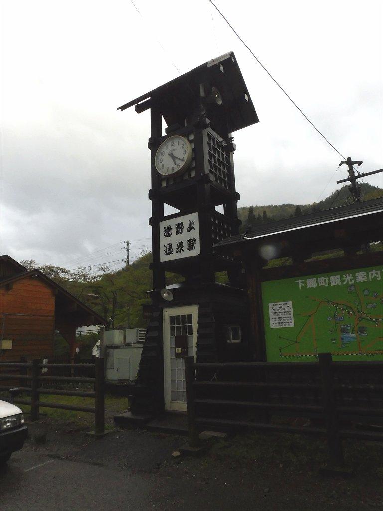yunokamionsen1.jpg