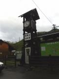 会津鉄道湯野上温泉駅 櫓形時計台電話ボックス