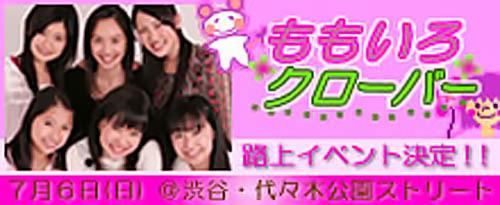 momokuro_event-k.jpg
