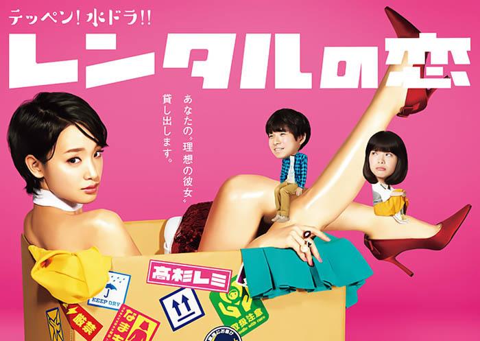 open-tv-program!image-s.jpg