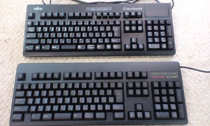 PC_keyboard_2017_01.jpg