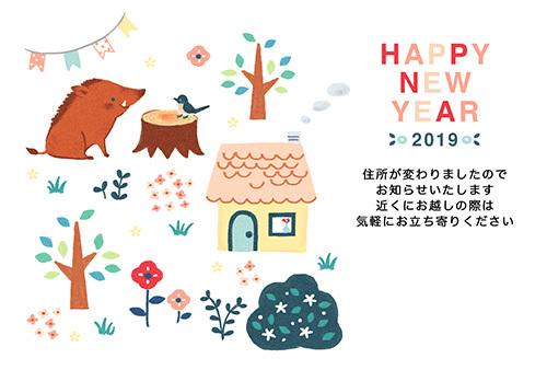 KADOKAWA_年賀状素材