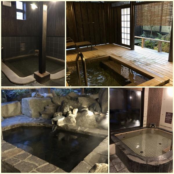 page丸山風呂