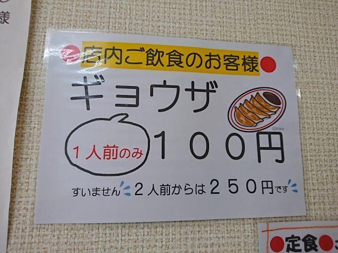 DSC_0967(1).jpg