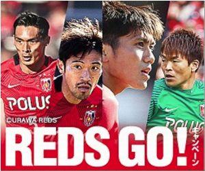 懸賞 REDS GO!キャンペーン KIRIN