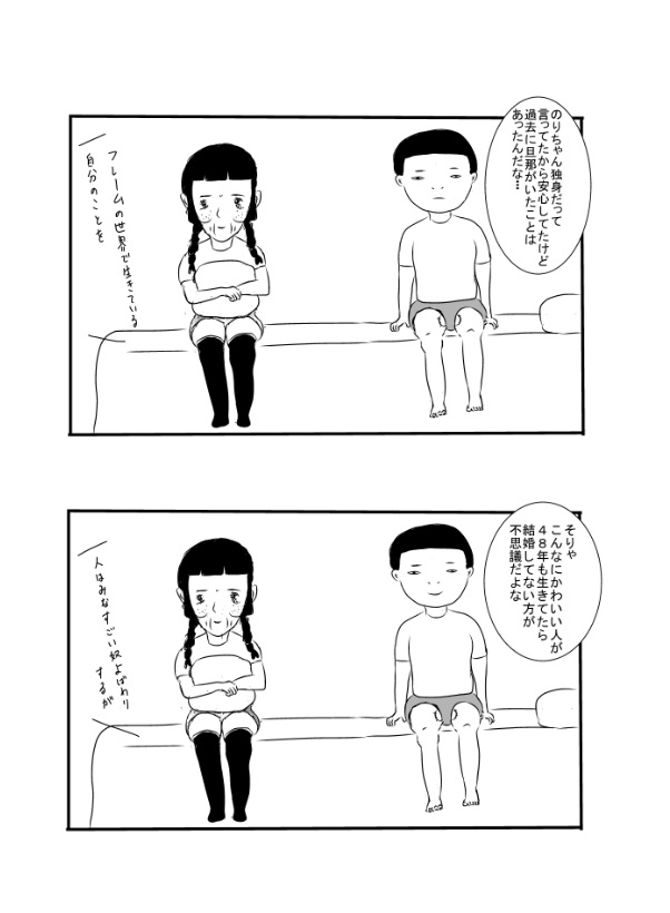 20170307131100bbc.jpg