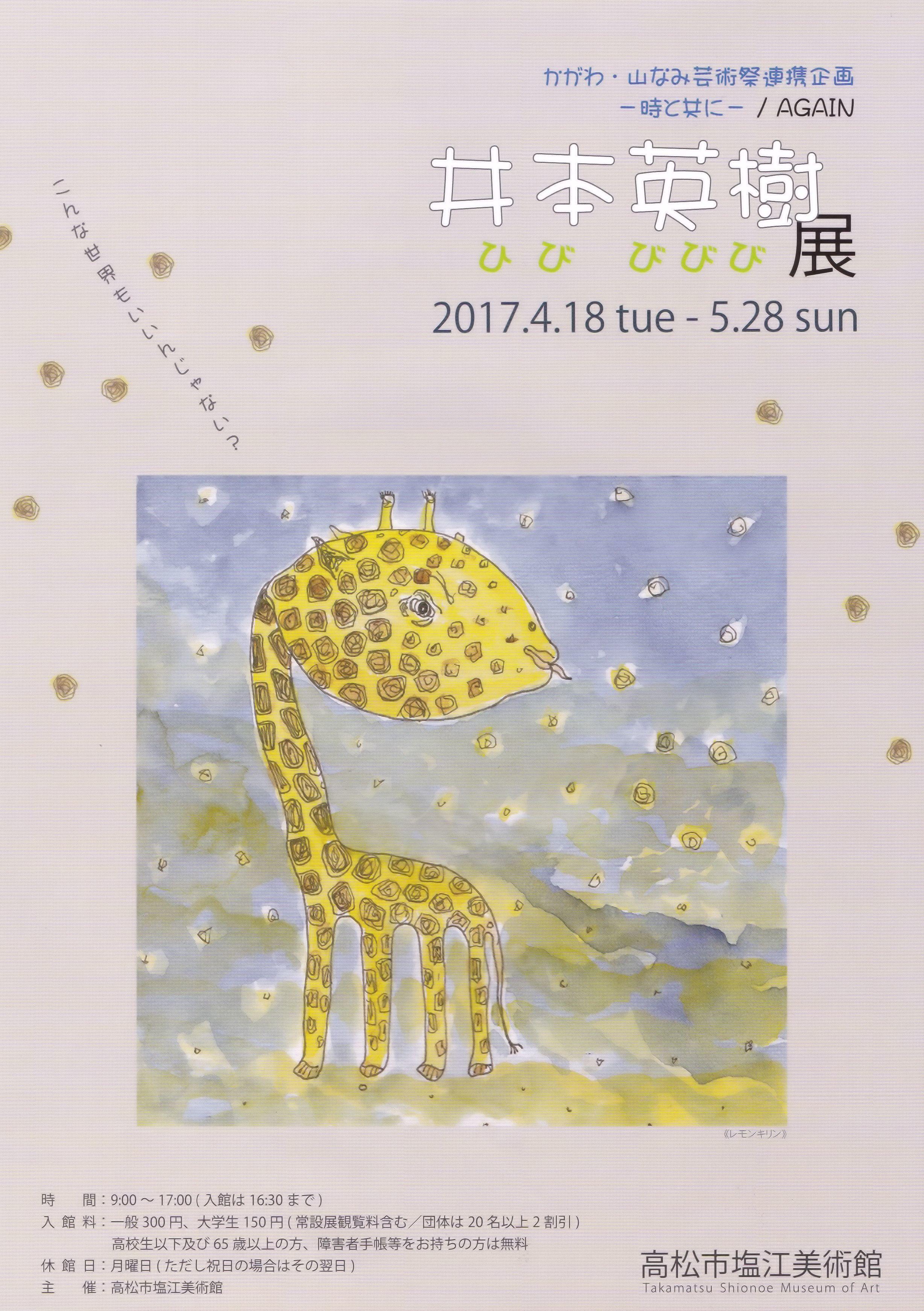 201704020011370f9.jpg