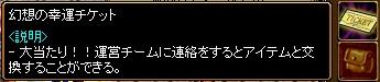 gensoukita.jpg