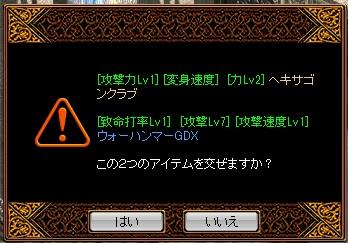 yonkaime1.jpg